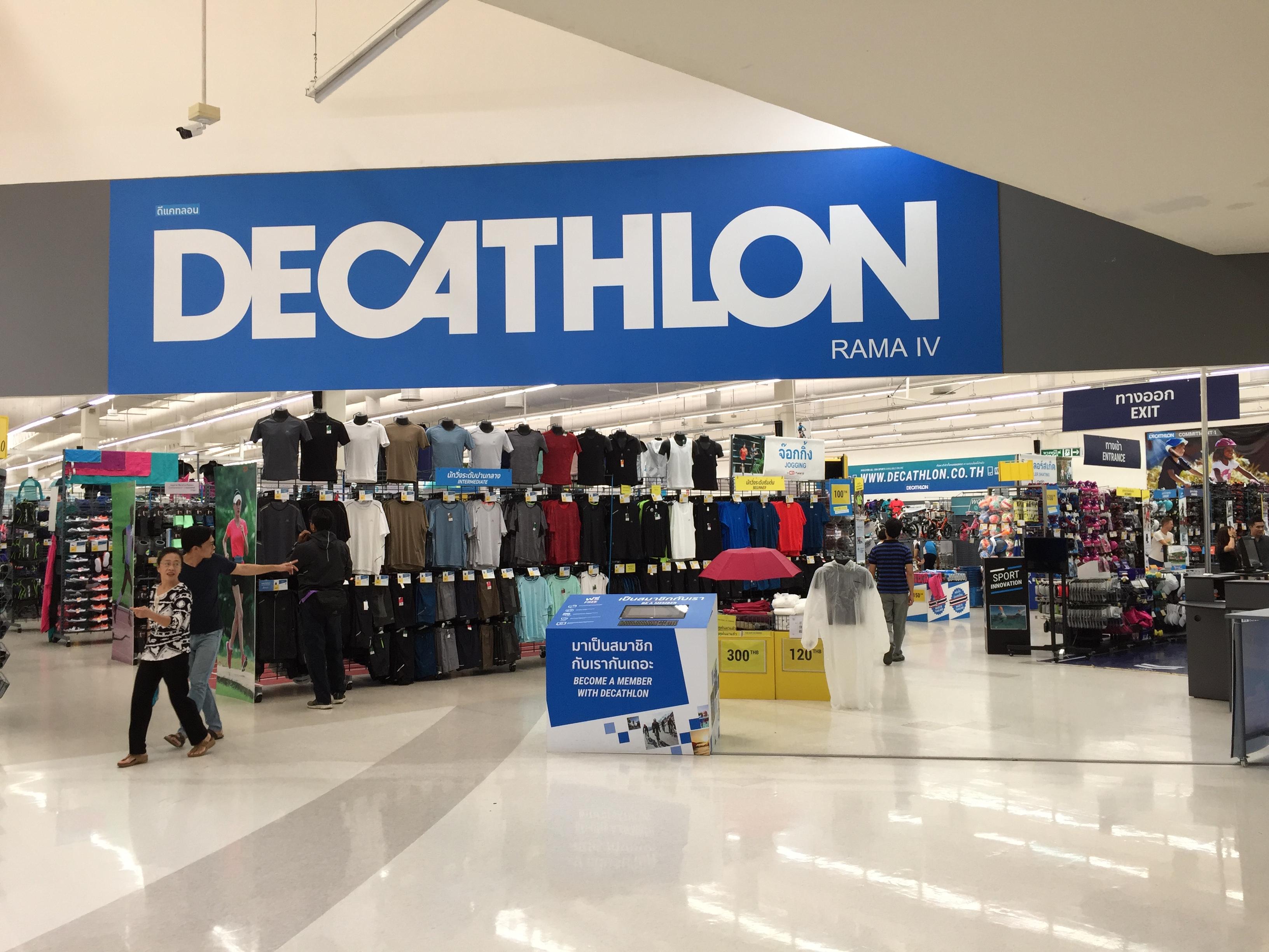 バンコクで一番楽しいスポーツショップ「DECATHLON(デカトロン )」